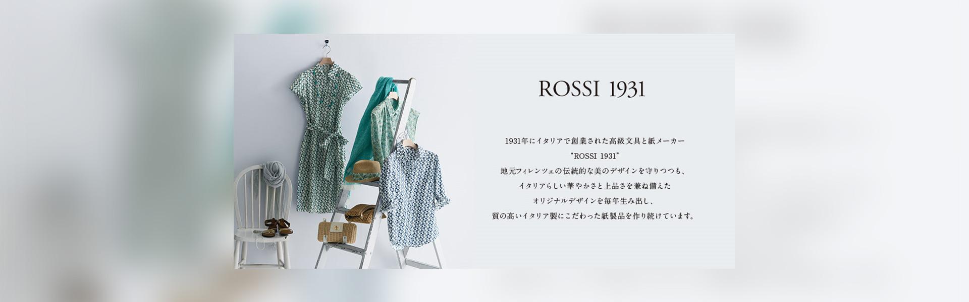 Japanese-women-brand-amaca-rossi1931-partnership