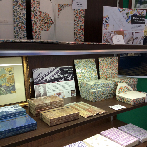 Wide selection of Rossi products at the Fuji Art Museum