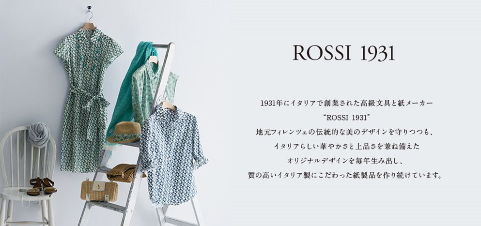 2016 Spring Summer AMACA Collection Rossi Floral Designs