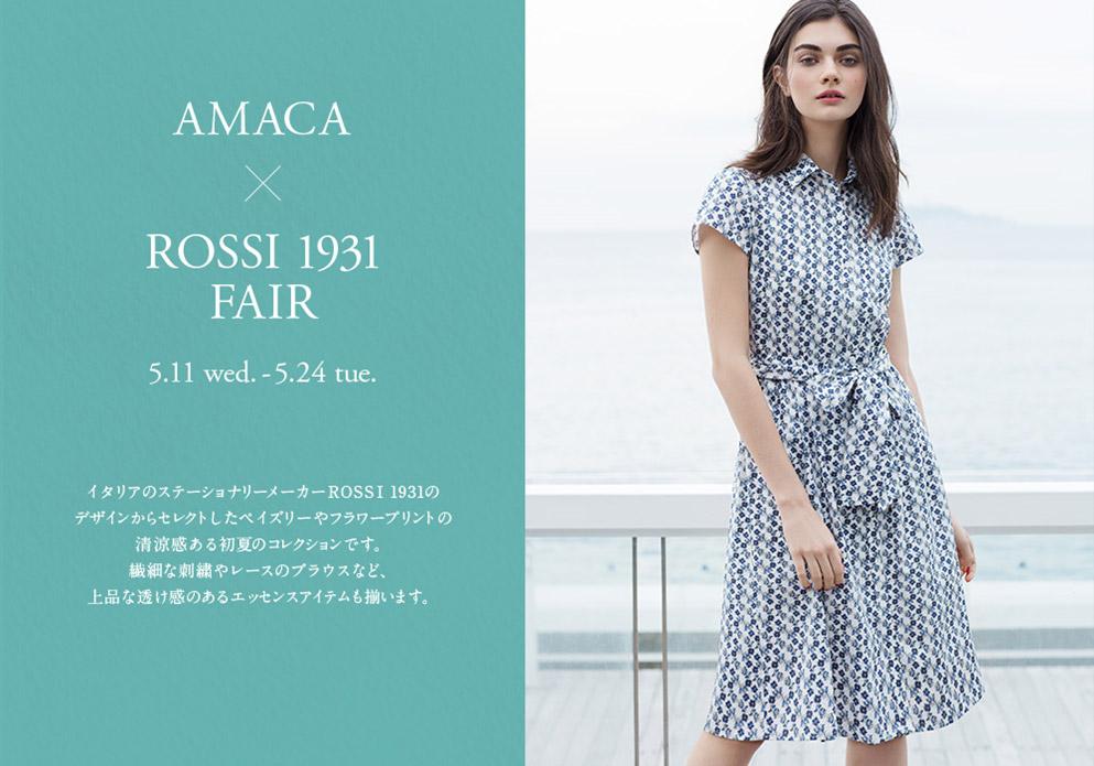 Amaca Rossi1931