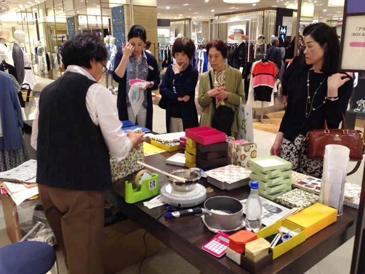Box & Needle Futakotamagawa Workshops